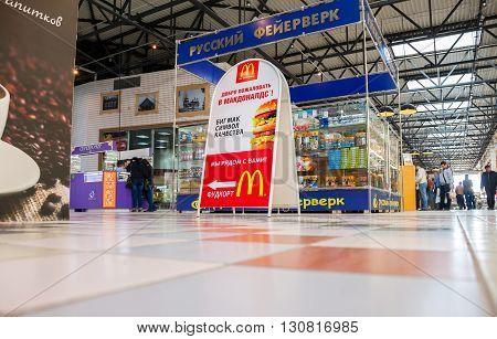 SAMARA RUSSIA - MAY 14 2016: Guide sign of fast food restaurant McDonald in shopping center Ambar in Samara Russia