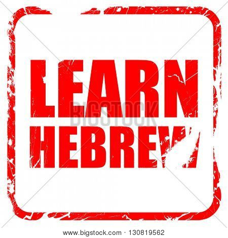 learn hebrew, red rubber stamp with grunge edges