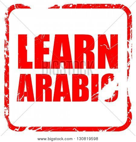 learn arabic, red rubber stamp with grunge edges