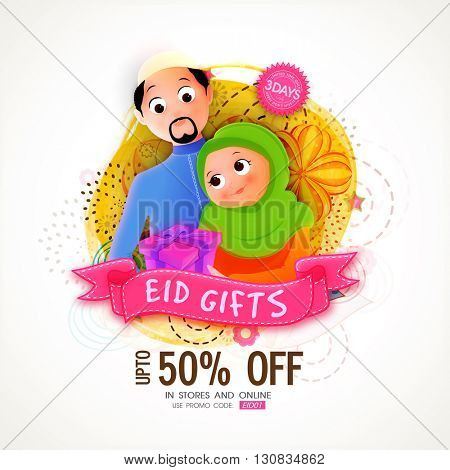 Eid Sale Poster, Save up to 50% Off with Illustration of beautiful Islamic Family.