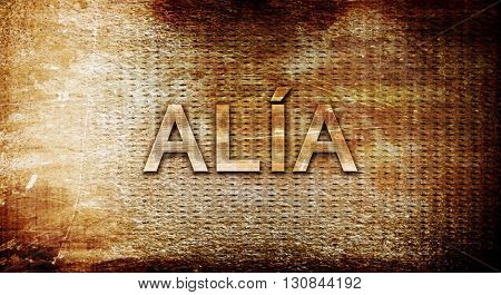 Alia, 3D rendering, text on a metal background