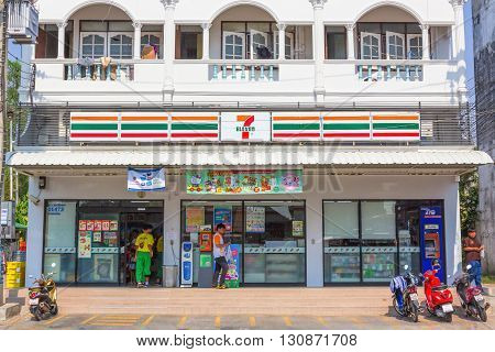 Nakhon Ratchasima THAILAND - May 11 2016 : 7-Eleven convenience store with largest number of outlets in Thailand.