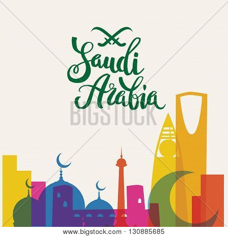 Riyadh skyline. vector logo of The Saudi Arabia.  Logo symbol calligraphy design art. Hand drawn element