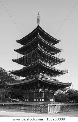 Nara Japan - October 26: Pagoda near Kōfuku-ji temple