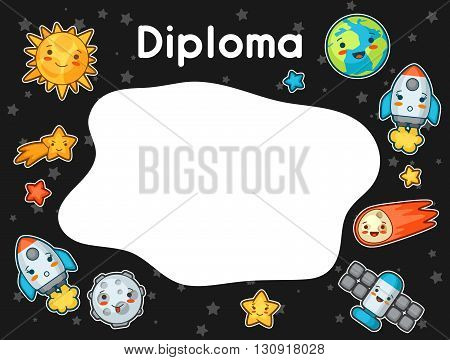 Kawaii space diploma. Doodles with pretty facial expression. Illustration of cartoon sun, earth, moon, rocket and celestial bodies.