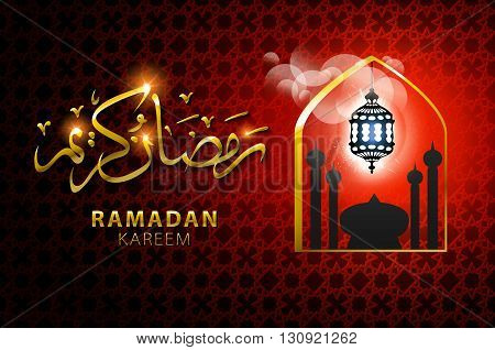 Ramadan Kareem Greeting With Beautiful Illuminated Arabic Lamp And Hand Drawn Calligraphy Lettering