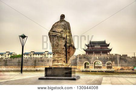 Statue of Fan Zhongyan and Pingmen Gate in Suzhou - China
