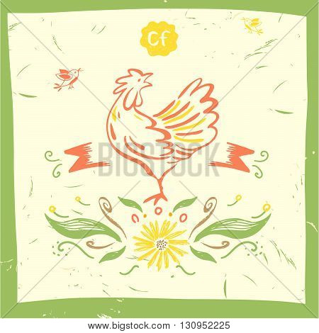 Hand Drawn Silhouette Illustration Rooster.