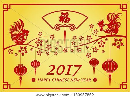 Happy Chinese new year 2017 card is lanterns and Chicken on tree flower and Chinese word mean happiness