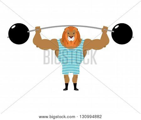 Circus Lion Strong Retro Athlete. Big Beast In Striped Overalls. Strong Circus Performer. Wild Anima