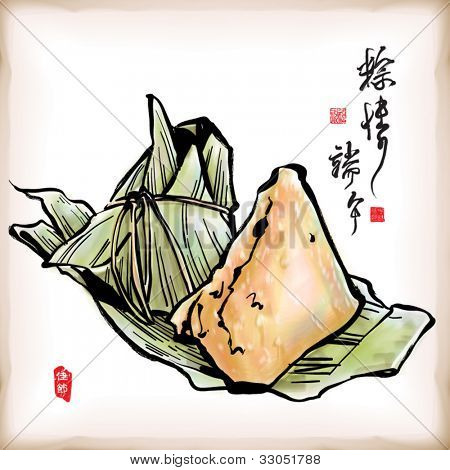 Vector Ink Painting of Zongzi - Traditional Dragon Boat Festival Dumpling Translation of Chinese Text: In Love with Zongzi of Dragon Boat Festival