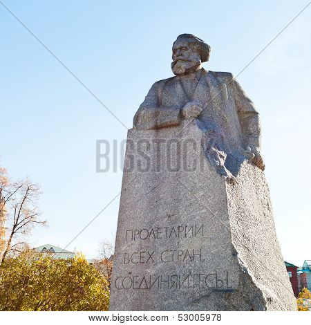Karl Marx Monument In Moscow
