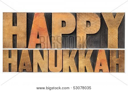 Happy Hanukkah - isolated words in vintage letterpress wood type