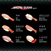 stock photo of lobster tail  - Nigiri sushi with different types of shrimps - JPG