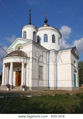 Orthodox Christian Church