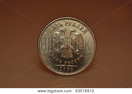 Russian coin worth five roubles
