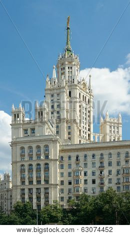 Kotelnicheskaya Embankment Building (1952), Moscow, Russia