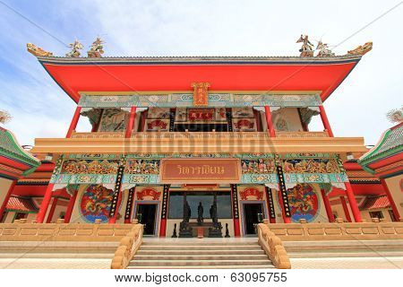 PATTAYA, THAILAND - AUGUST 2013 : The Anek Kusala Sala (Viharn Sien) Chinese temple in Pattaya, Thailand on 31 August 2013. It was built in 1987 and is one of popular tourist attractions