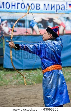 Buryat (mongolian) Archer Shoots
