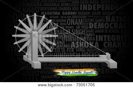 illustration of spinning wheel on India background for Gandhi Jayanti