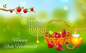 picture of sukkot  - illustration of Rosh Hashanah background with honey on apple - JPG