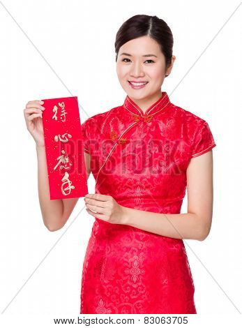 Woman hold Chinese calligraphy, phrase meaning is everything going smoothly and easily