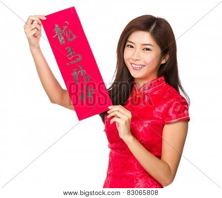 Asian woman hold with Fai Chun, phrase meaning is blessing for good health