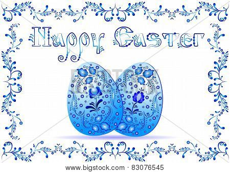 Greeting Card For Easter With Ornament In Style Of Russian Gzhel