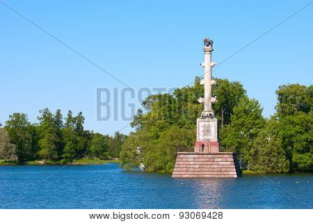 Tsarskoye Selo (Pushkin), Saint-Petersburg, Russia. The Chesme Column