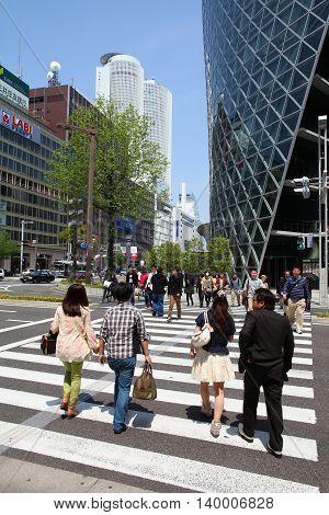 Japan - Nagoya City