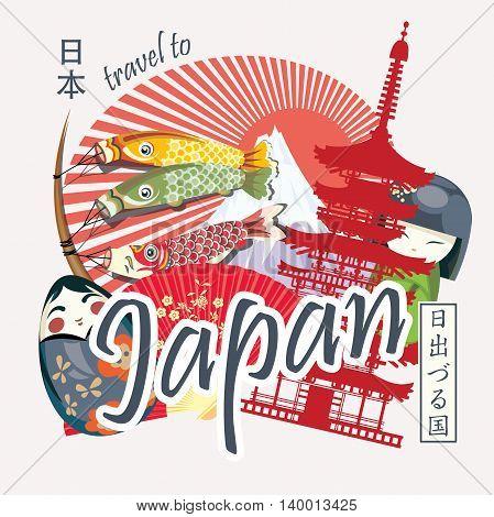 Japanese11