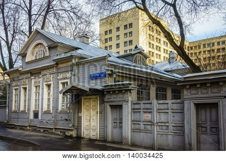 MOSCOW, RUSSIA - APRIL 4, 2015: Palibin House in center of Moscow - one of the few original single story houses left in Moscow. Built in 1818