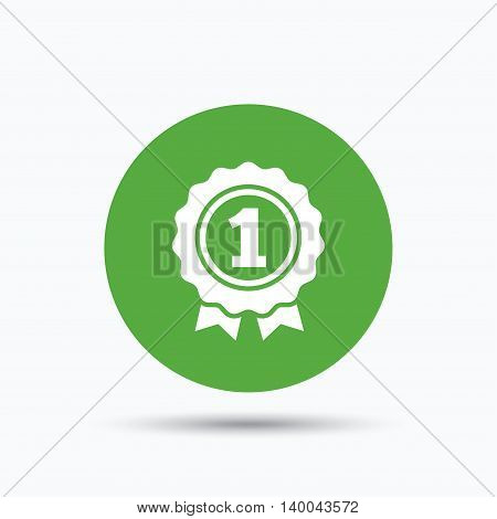 Award medal icon. Winner emblem symbol. Flat web button with icon on white background. Green round pressbutton with shadow. Vector