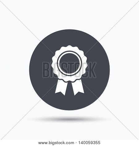 Medal icon. Winner award emblem symbol. Flat web button with icon on white background. Gray round pressbutton with shadow. Vector