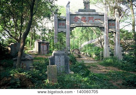 GUANGZHOU / CHINA - CIRCA 1987: The Islamic Cemetery in Guangzhou contains ancient tombs of Muslims.