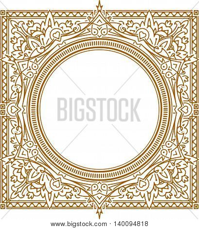 Rich decorated square henna frame pattern with round centre. Vector decorative background in ethnic Indian style for coloring book, design of textile, bags, product packaging, brochures, flyers.