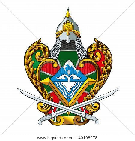 Coat of arms vector illustration with crossed swords, a helmet, and a mountain.