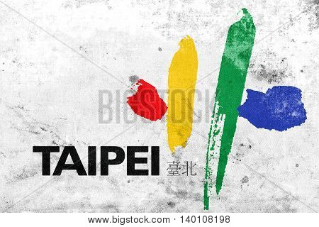 Flag Of Taipei City, Taiwan, With A Vintage And Old Look
