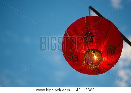 Red chinese paper lanterns hanging on a evening blue sky