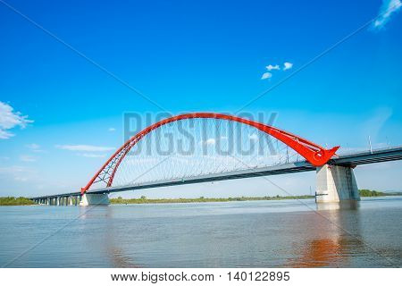 Bugrinsky modern Bridge in Novosibirsk, Siberia, Russia