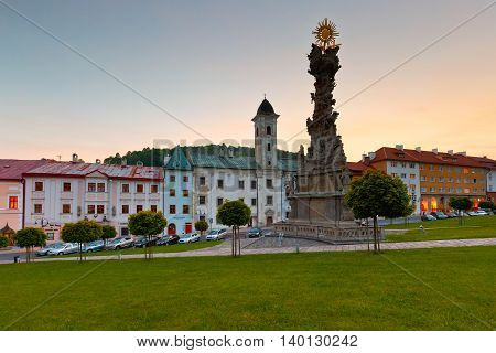 KREMNICA, SLOVAKIA, MAY 22, 2016: Historic medieval mining town of Kremnica in central Slovakia on May 22, 2016.