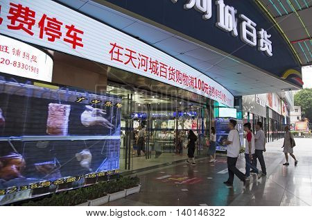 Guangzhou, China - Jun 15, 2016: Chinese people entering a shopping mall selling many made in China products. Guangzhou, a prosperous metropolis full of vigor, is the capital city of Guangdong.