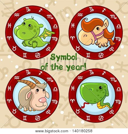 A set of four characters, the dragon, horse, goat (sheep) and a snake.
