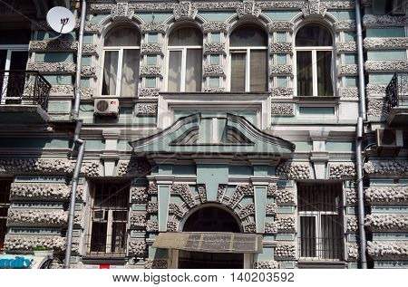 Downtown.Historical area.July 26, 2016 Kiev, Ukraine