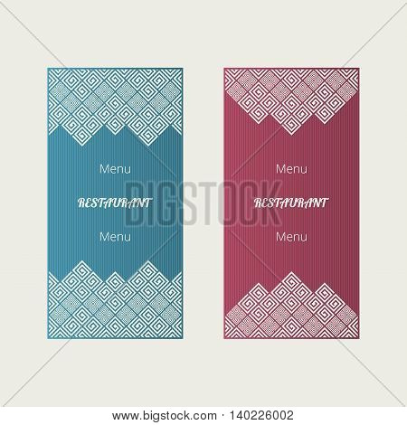 Set of abstract vector cards. Two vector templates with elegant design. Vector menu cards. Vector templates for restaurant menu. Vector menu templates in greek style.