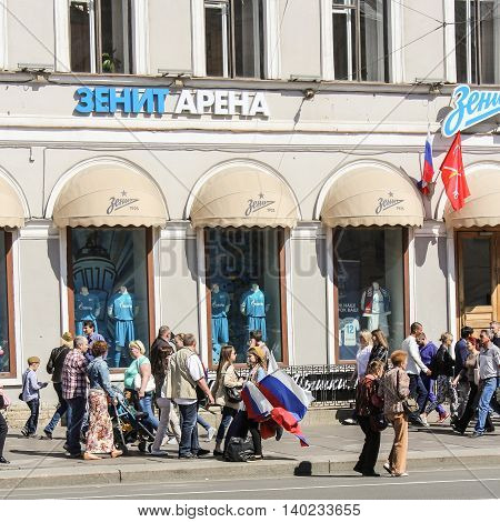 St. Petersburg, Russia - 9 May, Girl selling flags, 9 May, 2016. Celebration day of victory in the center of St. Petersburg.