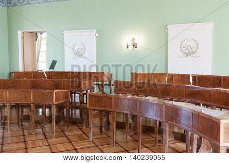 St. Petersburg, Russia-aprel 24 2016: An Educational Class Of Lyceum In Pushkin.
