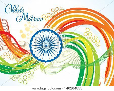 abstract indian independence day wave vector illustration