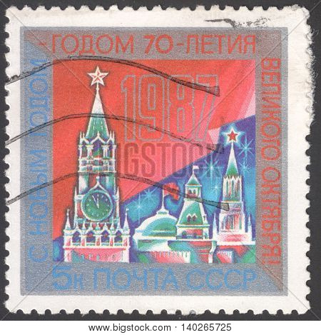 MOSCOW RUSSIA - CIRCA FEBRUARY 2016: a post stamp printed in the USSR shows Kremlin and red flag the series