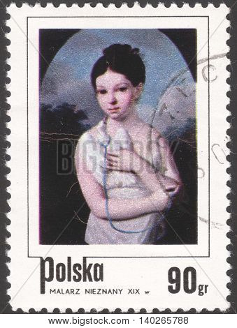 MOSCOW RUSSIA - CIRCA FEBRUARY 2016: a post stamp printed in POLAND shows a painting